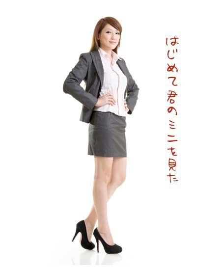 ミニのスーツ姿の女性