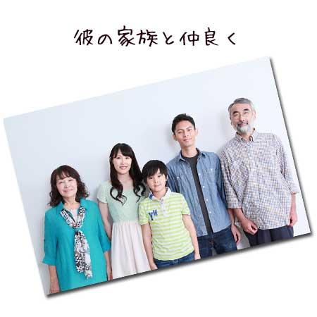家族全員が並んだ写真