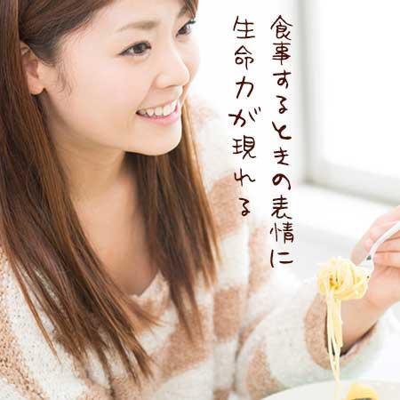 食事しながら笑顔の女性