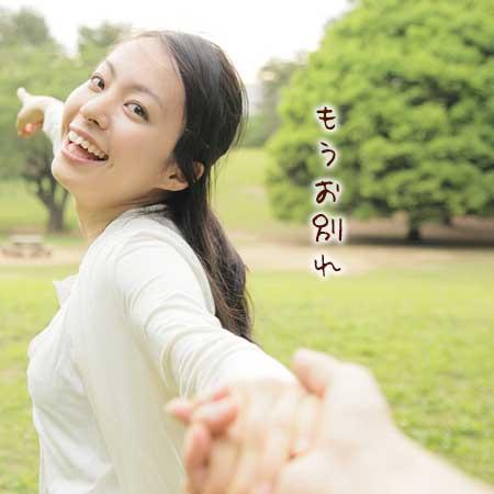 別れ際で手を握る女性