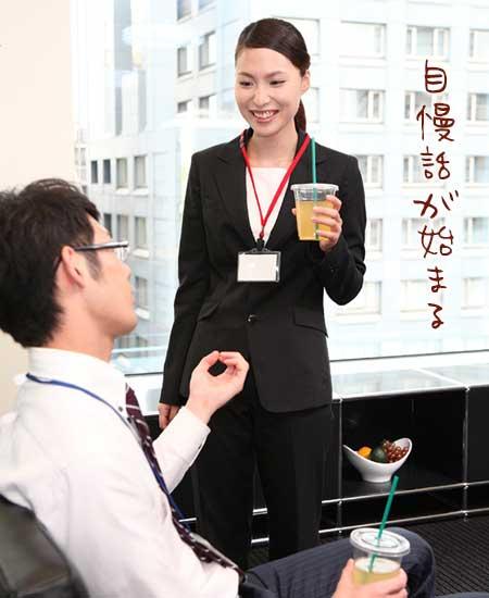 同僚と会話する女性