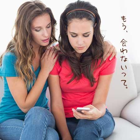 女友達とメールを読む女性