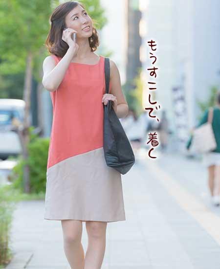 歩道を歩きながら電話している女性