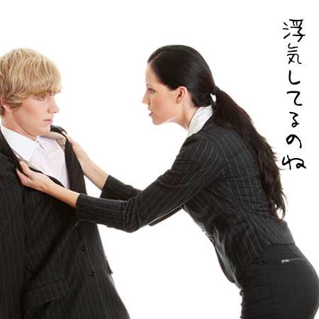 彼氏の上着を掴んで怒る女性