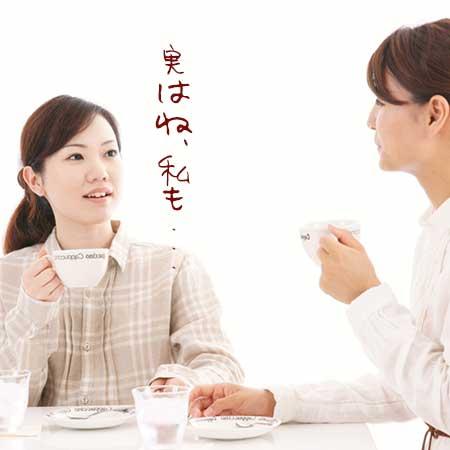 コーヒーを飲みながら友達と話す女性