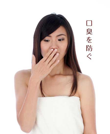口を手で塞いでいる女性