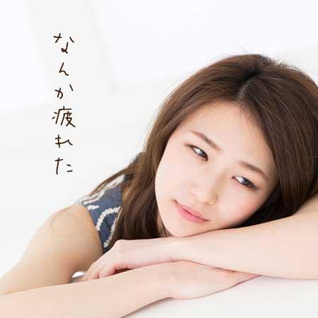 腕枕した気疲れ女性