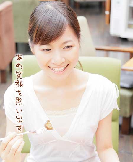 食事をしながら微笑む女性