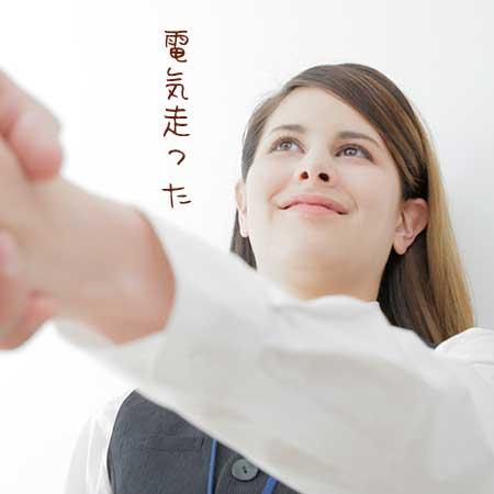 手を伸ばして握手していいる女性