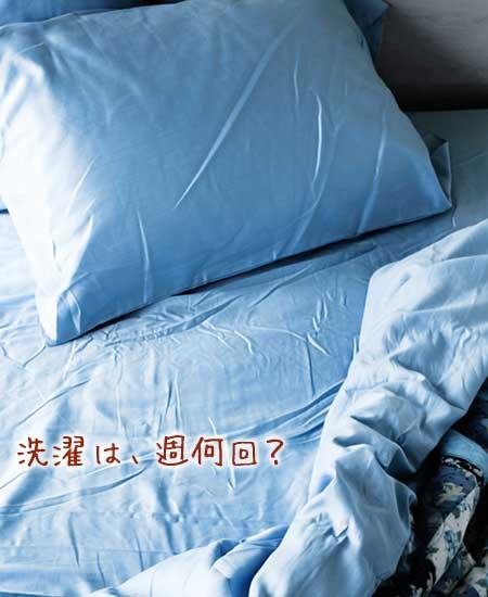 ベッドの上の枕、めくれた布団