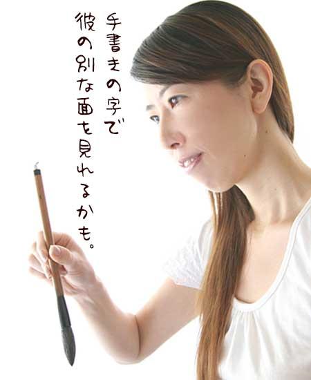 習字の習い事で筆を持つ女性