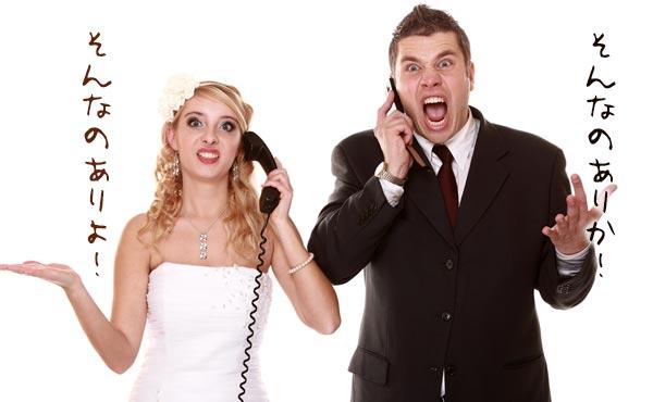 彼氏を怒らせた時、ちゃんと許してもらえる仲直りの方法!