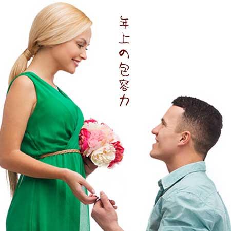 男性を上から見おろしながら微笑む女性