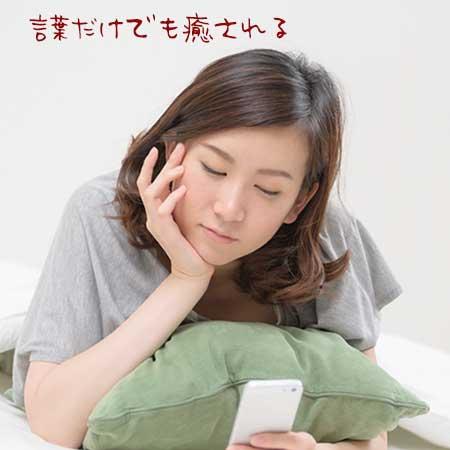 スマホでメールを読む女性