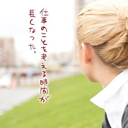 公園で広場を見ながら考え込む女性