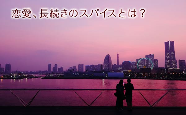 仲良しカップルに学ぶ、長続きの秘訣5選【恋愛のスパイス】