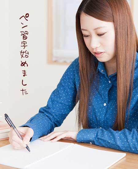 ボールペンで書き物をしている女性