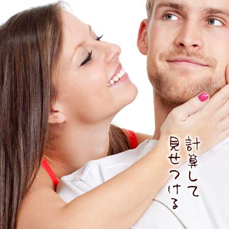 男の顔を手で触る女性