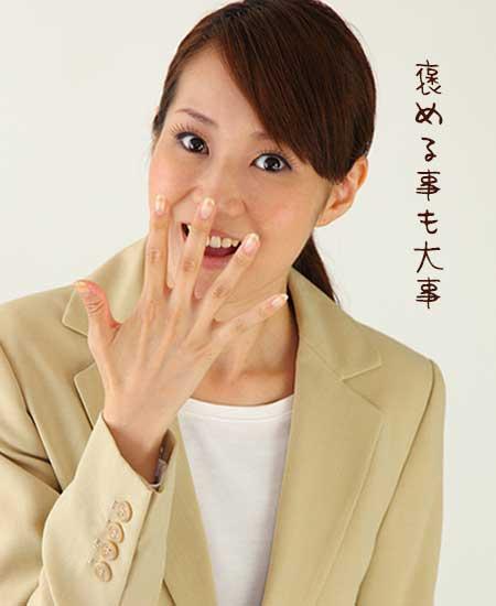 口に手を当て賞賛の表情の女性
