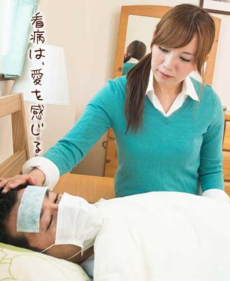 ベッドに横になる彼の額に手を載せる女性