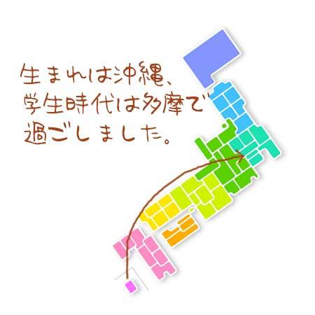 日本地図に移動の矢印