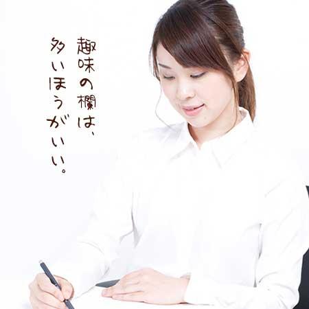 用紙に書き込んでいる女性