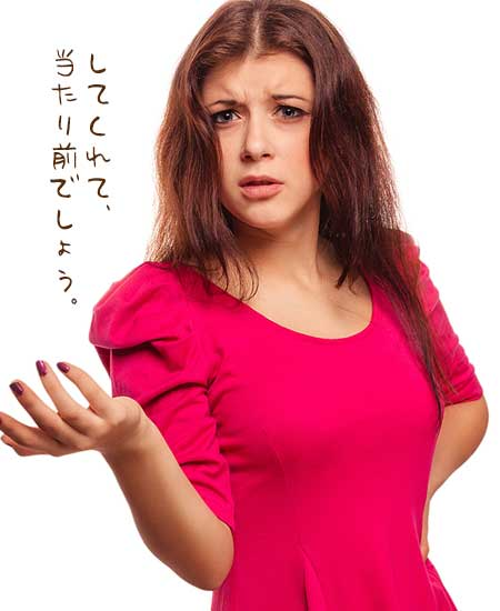 不満な顔で手をさしのばす女性