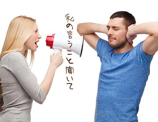 拡声器で男に向かって叫ぶ女性