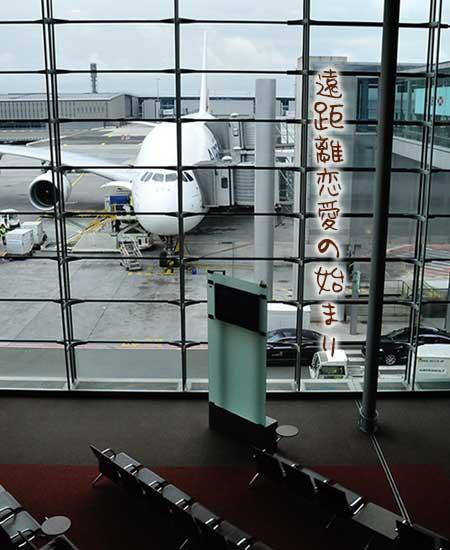 空港ロビーから見る飛行機