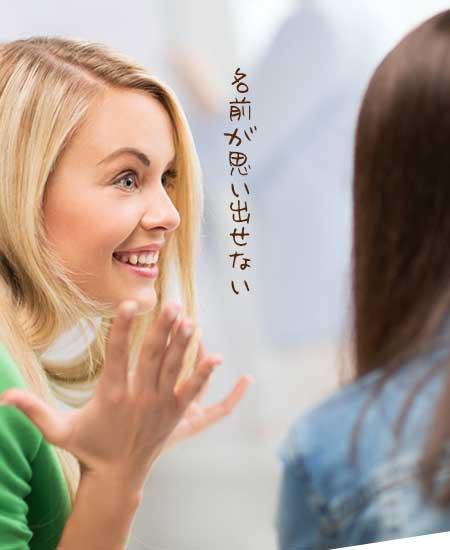 他の女性に対して笑いながら両手を広げる女性