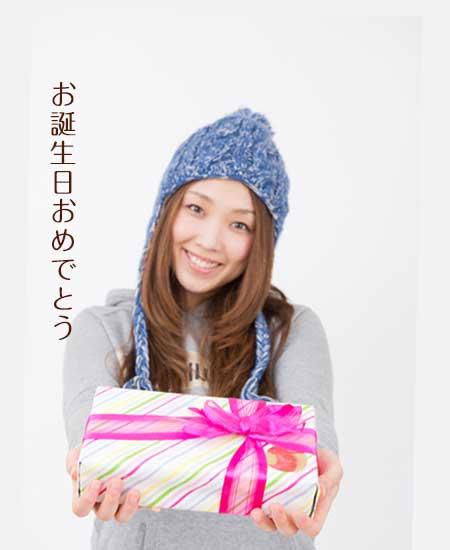 プレゼントを手渡そうとする女性