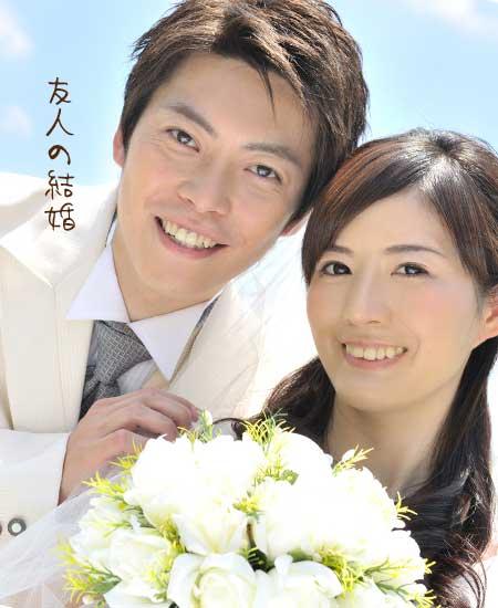 結婚式を挙げたカップル