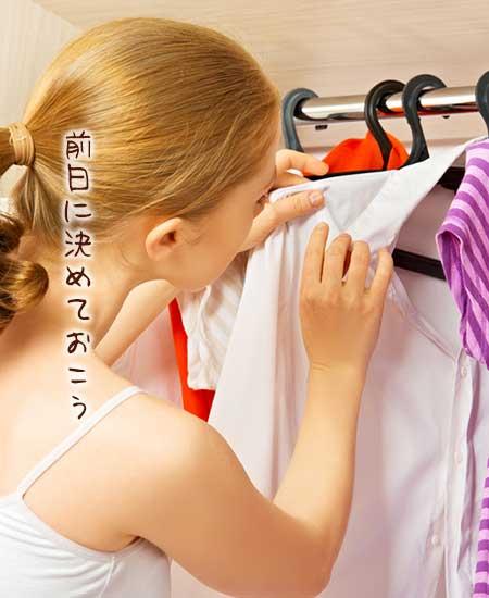 クローゼットの中の洋服を選ぶ女性