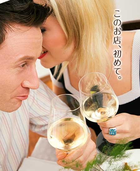 男性と一緒に食事する女性