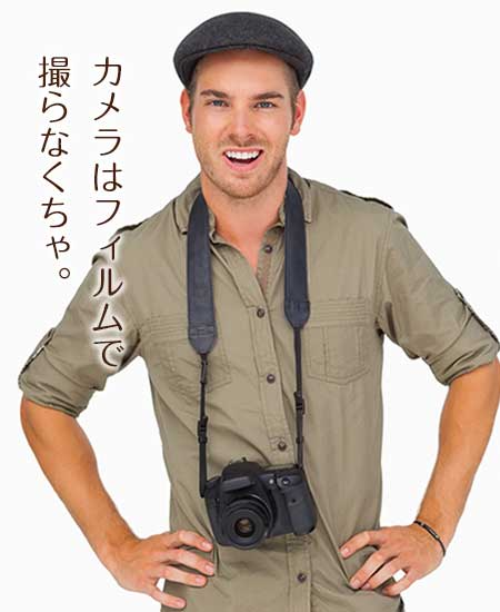 旧式カメラを首から提げている男性