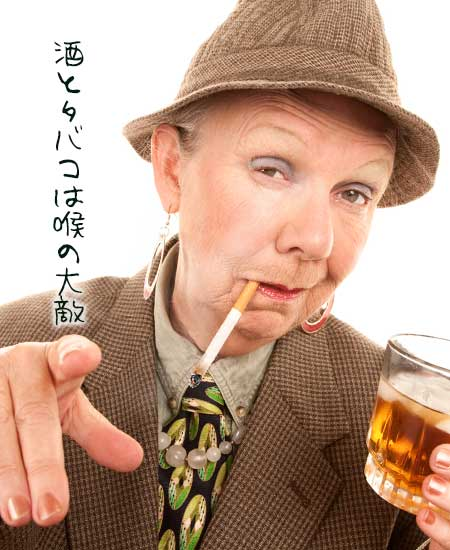ロックグラスを片手にタバコを咥えた老婆