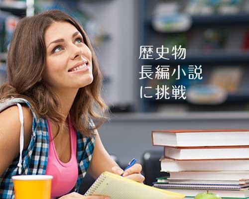 積み上げた本の前で上を見つめる女性