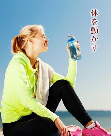 運動した後で水を飲む女性