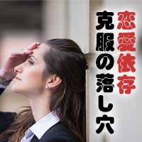大学生 恋愛 映画