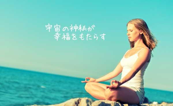 海辺で座禅を組む女性