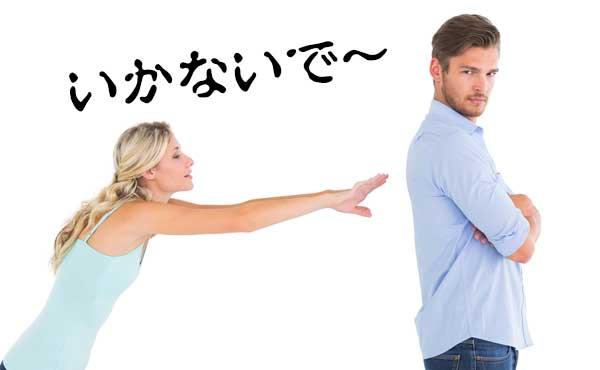 手を伸ばす女性