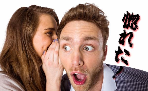 【惚れさせる方法】恋に鈍感なオトコは4つの行動で落とすのだ!
