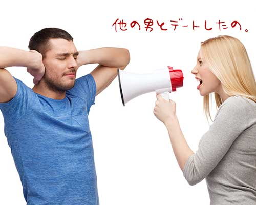 拡声器で彼に怒鳴る女性