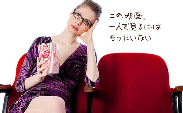 【非モテ卒業】モテない残念女子→リア充変身術をマスターせよ!