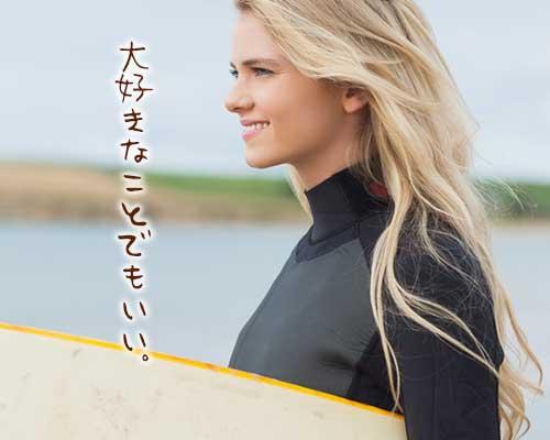 サーフィンボードを運ぶ女性