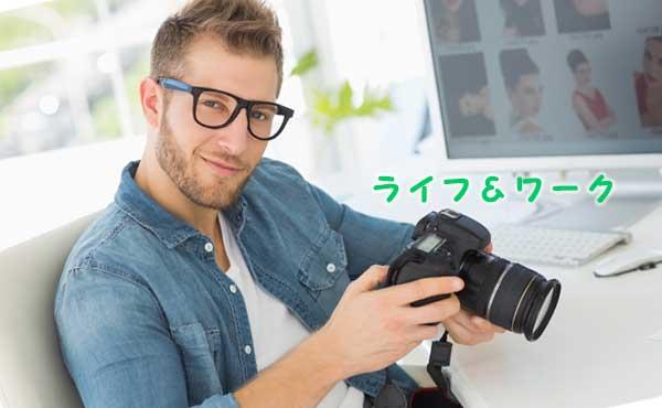 カメラマンの男性