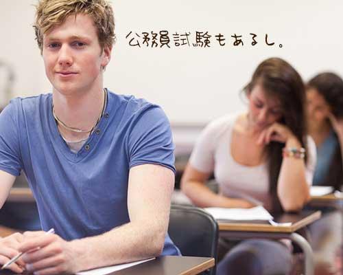 教室で勉強する男性