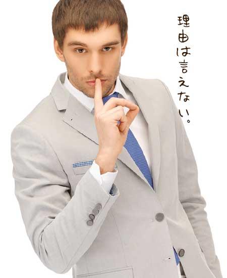 唇に人差し指を当てる男性