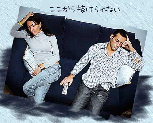 ソファに並んで座る男女