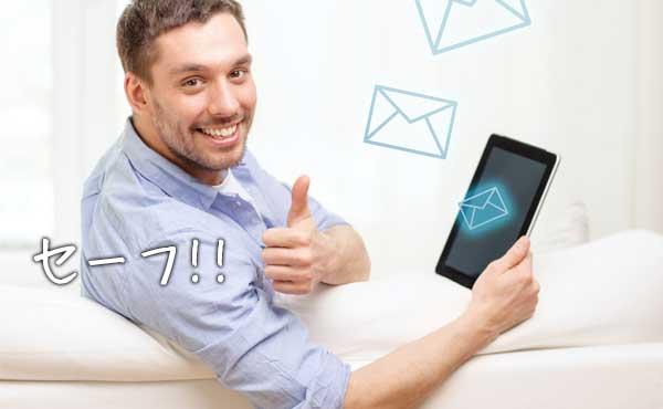 タブレットでメールを送る男性